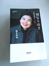 f:id:koushuya:20210508094039j:plain