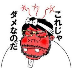 f:id:koushuya:20210517044822j:plain