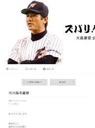 f:id:koushuya:20210531004224j:plain