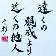 f:id:koushuya:20210601032530p:plain