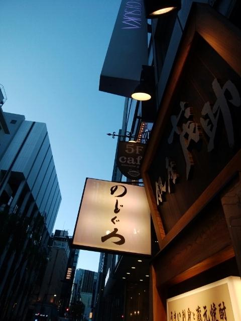 f:id:koushuya:20210601235918j:plain