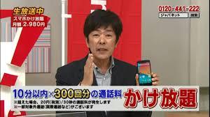 f:id:koushuya:20210603235502j:plain