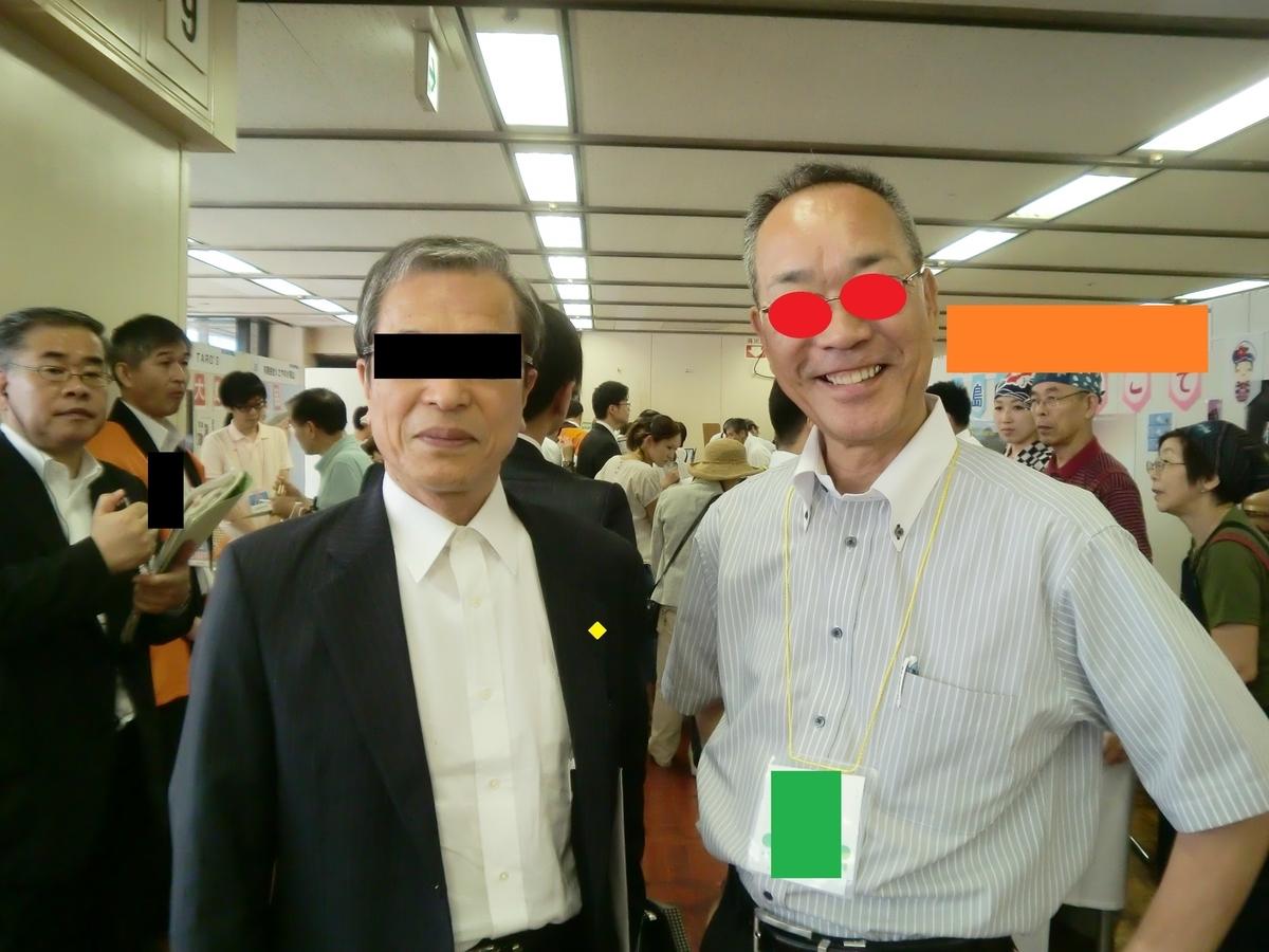 f:id:koushuya:20210605020259j:plain