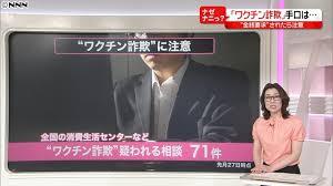 f:id:koushuya:20210610235329j:plain