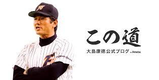 f:id:koushuya:20210620035339j:plain