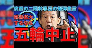 f:id:koushuya:20210720234345p:plain
