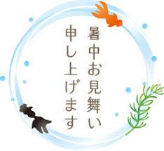 f:id:koushuya:20210726013430j:plain