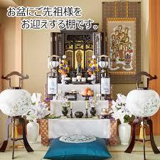 f:id:koushuya:20210728233212j:plain