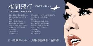 f:id:koushuya:20210731002510j:plain