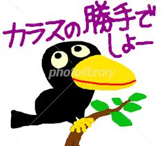 f:id:koushuya:20210803003919j:plain