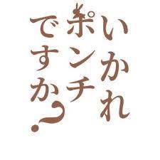 f:id:koushuya:20210806024515j:plain