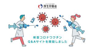 f:id:koushuya:20210914233707p:plain