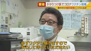 f:id:koushuya:20210918003333j:plain