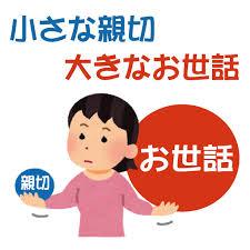 f:id:koushuya:20210920122153j:plain