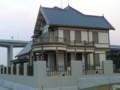 旧武藤山治邸1