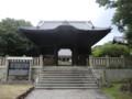 屋島観光1