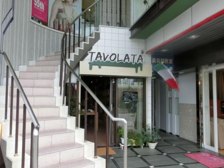 タヴォラータ1
