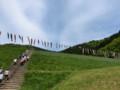 大町藤公園5