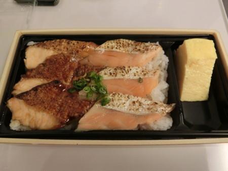 大とろサーモン蒲焼丼