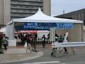 第25回加古川ツーデーマーチ1日目40キロ18
