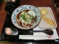 丸亀製麺・バンコク2