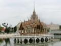 バンパイン宮殿2