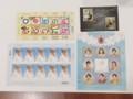 タイの切手