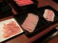 肉と野菜4