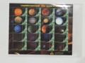 タイ切手1