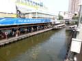 センセープ運河ボート駅2