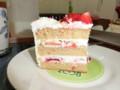 ひな祭りケーキ2