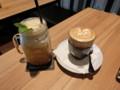 コーヒークラブ2