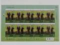 タイの切手3