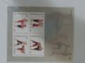 タイの切手2