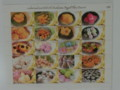 タイの切手1