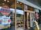 かつや メガバンナ店1