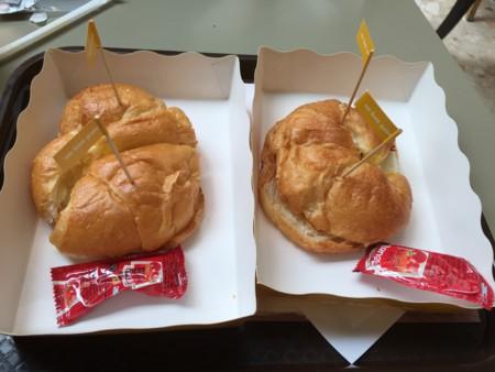 au bon pain(