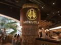 MOKUOLA1