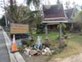 Baan Thai Laemket1