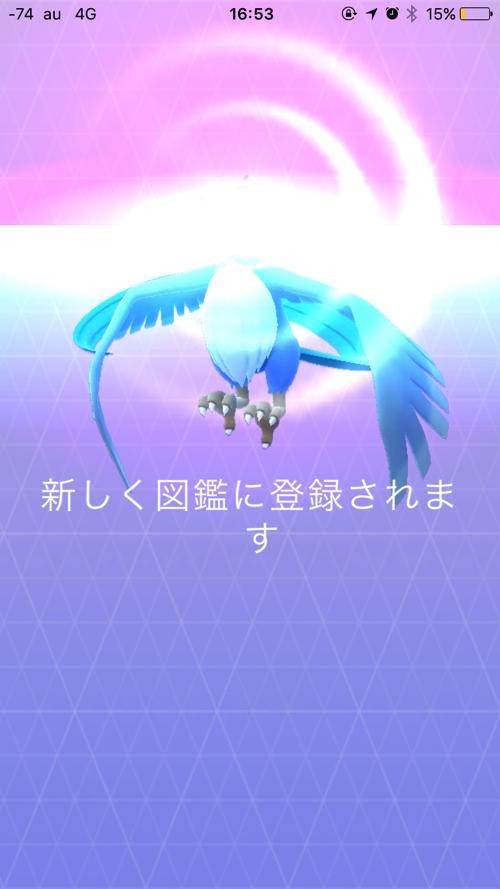 f:id:kousou-yama:20170729103603j:plain