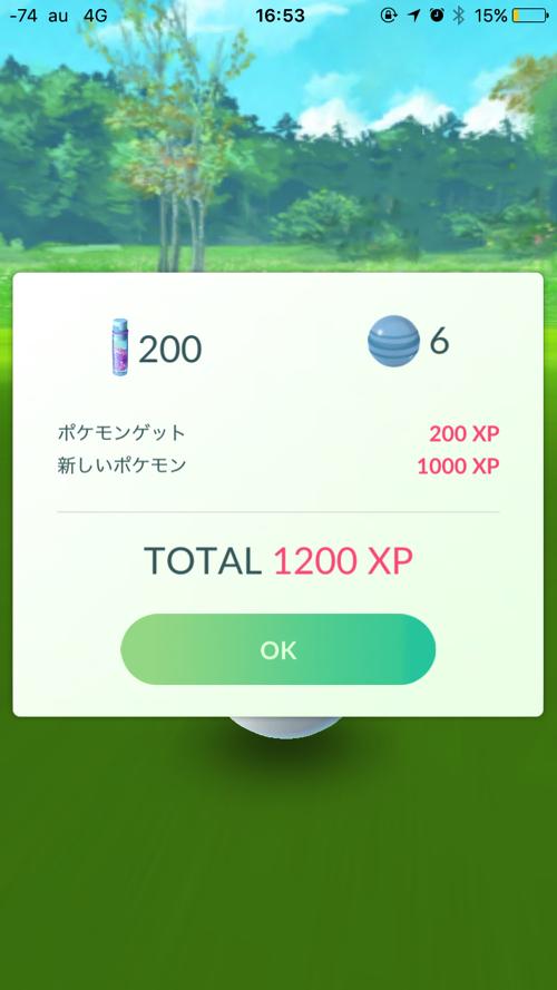 f:id:kousou-yama:20170729103609j:plain