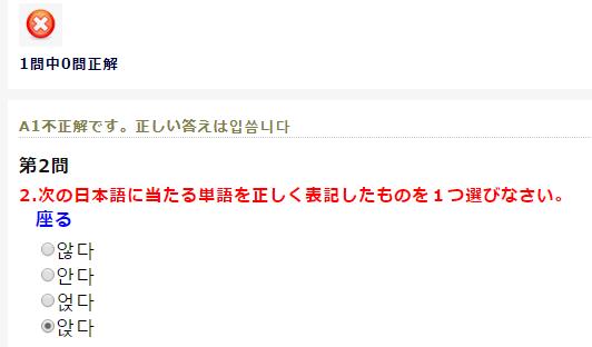 f:id:kousui5724:20200421232243p:plain