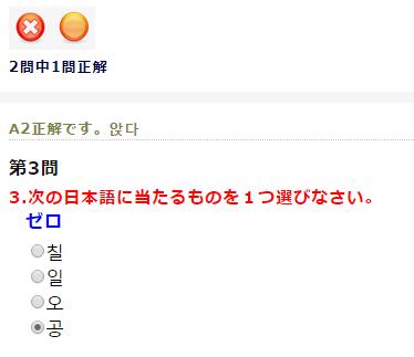f:id:kousui5724:20200421232700p:plain