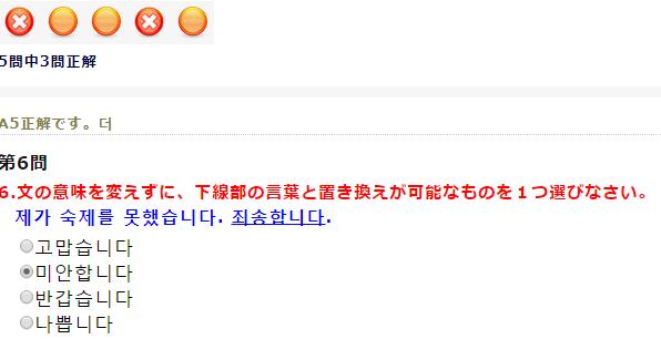f:id:kousui5724:20200421234803p:plain