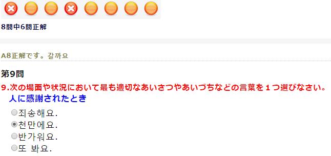 f:id:kousui5724:20200422000031p:plain