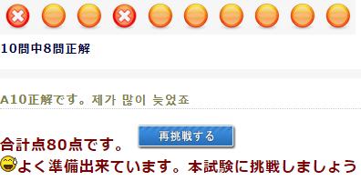 f:id:kousui5724:20200422001041p:plain