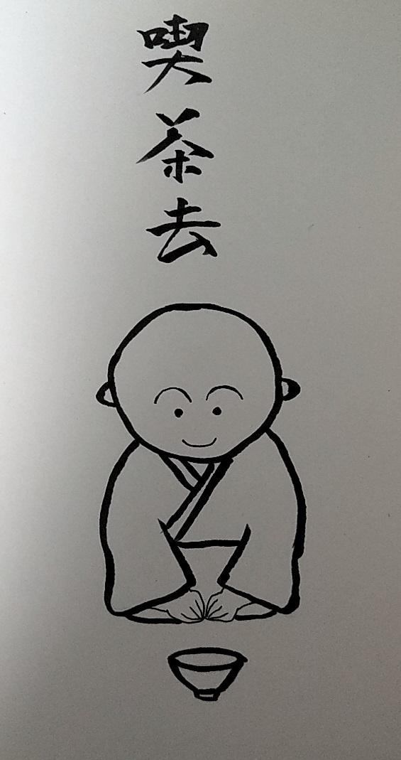 f:id:kousui5724:20200627113607j:plain