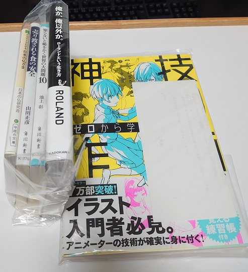 f:id:kousui5724:20200812101534j:plain