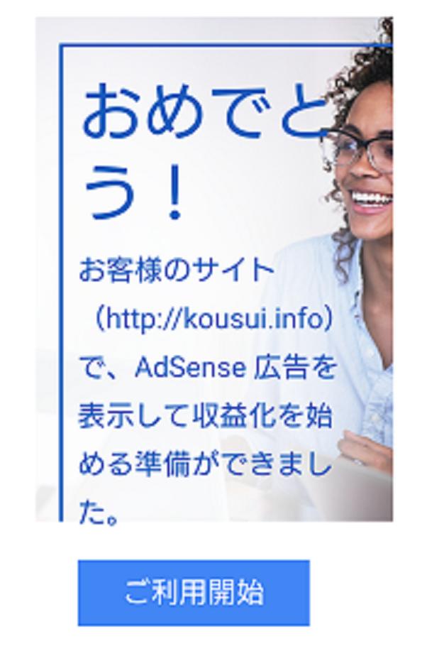 f:id:kousui5724:20200917002845p:plain