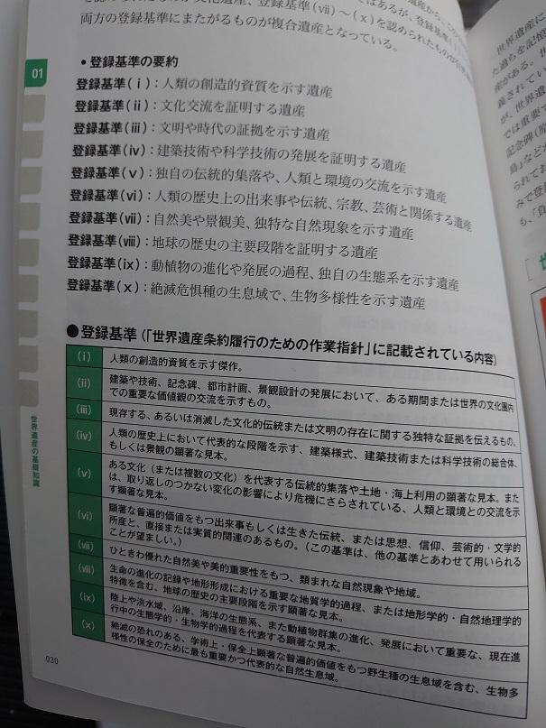 f:id:kousui5724:20201117001749j:plain